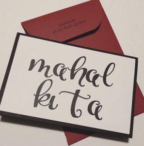 mahal kita sign - Filipino American Artists and Illustrators