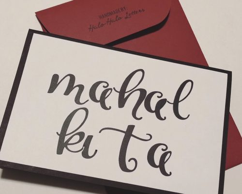 mahal kita sign - Filipino American Artists and Illustrators
